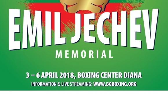 "Боксьорите ни осигуриха поне 6 медала от Мемориал ""Емил Жечев"""