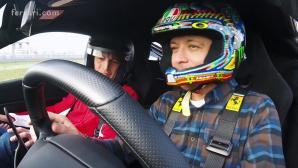 Валентино Роси и новороденото Ferrari 488 Pista (видео)