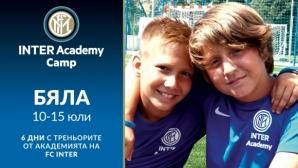 Великден идва със специална промоция за Inter Academy Camp Bulgaria
