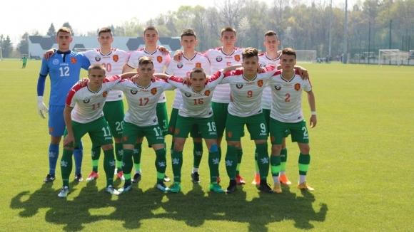България обърна Армения от 0:2