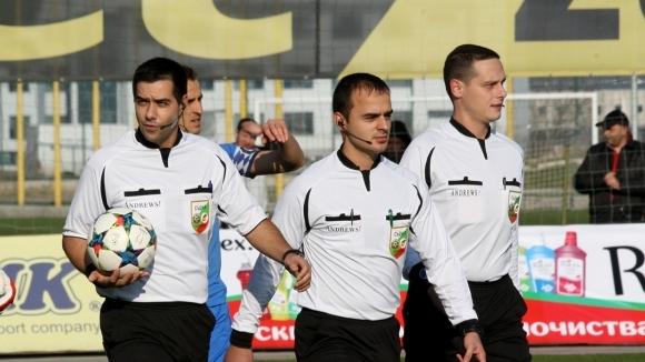 Обявиха реферите за 24-ия кръг на Втора лига