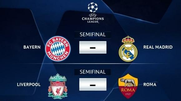 Реал Мадрид и Байерн се хващат за гушите за място на финала в ШЛ