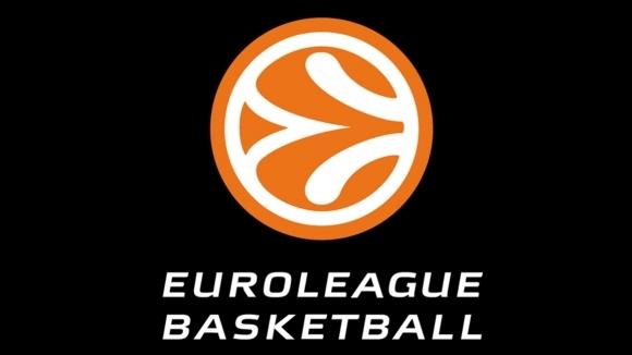 Евролигата с два отбора повече от следващия сезон
