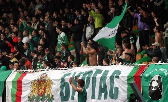 Тъжен ден край морето - дойде моментът, в който Бургас се раздели с професионалния футбол