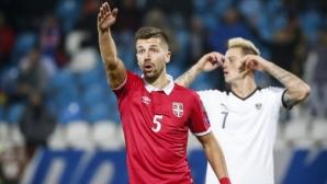 Сериозен удар за Сърбия преди Мондиала