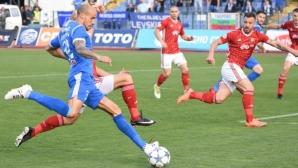 Дюлгеров: Няма да се откажем, искам Купата на България