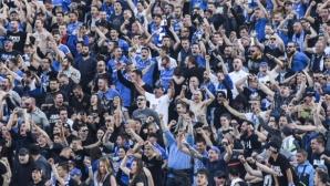 """Фен на Левски се размина с голяма трагедия в Сектор """"Б"""" (видео)"""