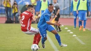 Наложиха санкции на Левски, ЦСКА-София и Ботев (Пловдив)