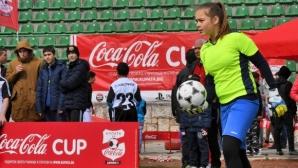 """За първи път и момичета се включват в турнира """"Купата на Coca-Cola"""""""