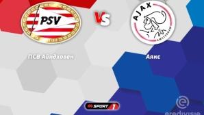 ПСВ – Аякс и дербита от Русия и Украйна в уикенд програмата на спортните канали на Мтел