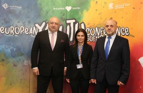 Министър Кралев откри Европейската младежка конференция