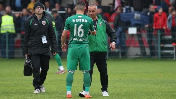 Треньорът на Ботев (Враца) подаде оставка, от клуба я отхвърлиха