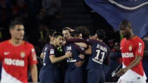 Монако връща пари на феновете след резила в Париж
