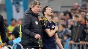 Нападател на РБ Лайпциг аут до края на сезона