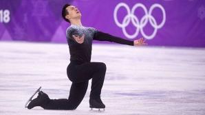 Трикратният световен шампион Патрик Чън (Канада) си взе сбогом с леда