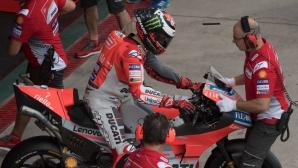 В Испания пращат Хорхе Лоренсо в Suzuki