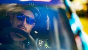 Кен Блок се завръща във WRC