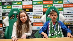 """Миа и Александър ще представят България на """"Футбол за приятелство"""" 2018"""