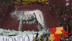 Рома разпродаде билетите за реванша с Ливърпул