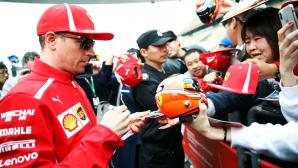Ферари са остро критикувани вкъщи заради отношението към Райконен