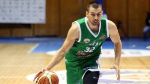 Балкан разгроми Ямбол, Захариев отново игра