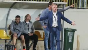 Треньорът на Ботев Пд: Отново ще има промени