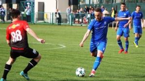 Арда прегази пореден съперник по пътя към Втора лига (всички резултати от 26-ия кръг)