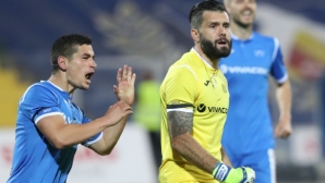 Героят на Левски: Разочарован съм, че не победихме, но така се играе (видео)