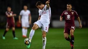 Милан забрави какво е победа
