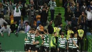 Дузпи решиха спора между Спортинг и Порто за Купата на Португалия