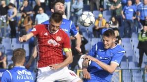 Френски скаути гледаха играчи на ЦСКА-София и Левски