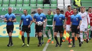 Съдийските наряди за 31-ия кръг на Първа лига, дадоха Левски на Кабаков