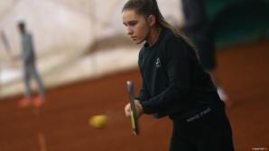 Топалова на 1/4-финал в Пловдив