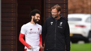 Салах: Не получих достатъчно шансове в Челси