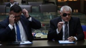 Шефовете на МВР с превръзки на очите в знак на съпричастност с ранената полицайка (видео)
