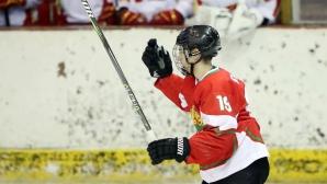 Разгромихме Хонконг с 10:0 на световното по хокей на лед