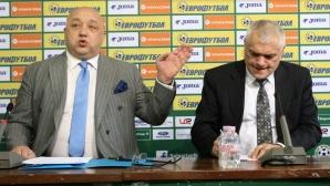 Кралев: Футболът е заложник на шепа хулигани, повече няма място за отстъпване