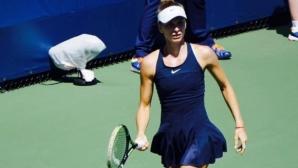 Каратанчева на полуфинал в САЩ