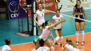 България ще играе за бронза на Европейското в София (видео)