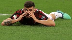 Милан - Беневенто 0:1, гледай на живо