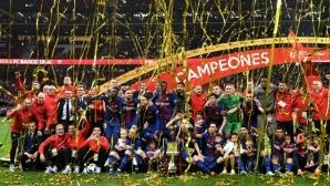 """Барса """"разпарчетоса"""" и """"изяде"""" Севиля - каталунците ликуват с юбилеен трофей (видео+галерия)"""