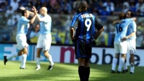 """Топ 5 на най-драматичните сезони в Серия """"А"""""""