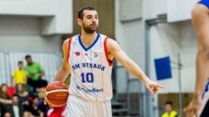 Павел Маринов с добър мач при победа на Стяуа