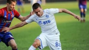Динамо (М) подписа смъртната присъда на СКА