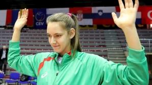 Александра Георгиева: Посвещавам наградата на сестра си, мечтая за злато от Евроволей