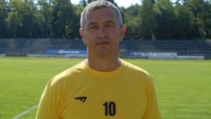 Треньорът на Добруджа: Не съм доволен, има отпускане в нашите редици (видео)