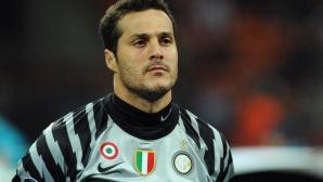 Победител в ШЛ с Интер сложи край на кариерата си