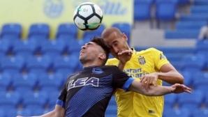 Лас Палмас пое 4 гола и беше потопен окончателно в Сегунда