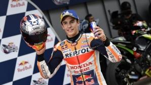 Наказанието не попречи на Маркес и той доказа, че е кралят на Тексас в MotoGP