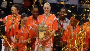 Руският УГМК спечели женската Евролига за четвърти път